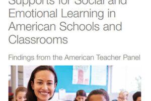"""מה חושבים מורים בארה""""ב על למידה רגשית-חברתית?"""