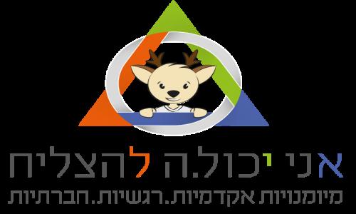 איליי לוגו